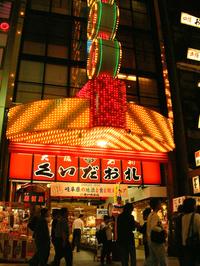 Osaka_n4