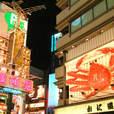 Osaka_n5