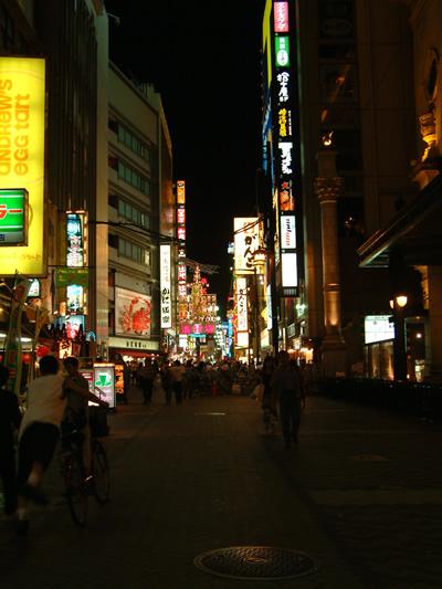 Osaka_n1
